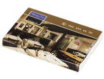 Streichhölzer Schachtel BX-4A 56x42x6 mm